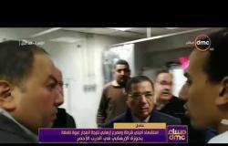 مساء dmc  - استشهاد أميني شرطة ومصرع إرهابي نتيجة انفجار عبوة ناسفة بحوزة الإرهابي في الدرب الأحمر