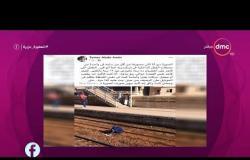 السفيرة عزيزة - محاولة انتحار طفل بسبب تنمر زملائه