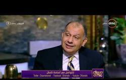 مساء dmc - د. وليد جمال الدين: لدينا فرص ضخمة في مجال التعدين لكن النمط التعاقدي يحتاج تعديل