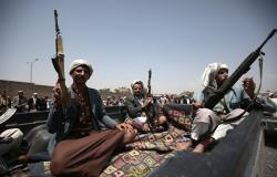 """الحكومة اليمنية تتهم """"أنصار الله"""" باحتجاز 28 مساعدات إنسانية بمحافظة إب"""