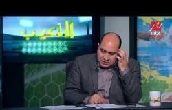 إسماعيل يوسف يكشف تفاصيل أزمة كهربا وتجديد تعاقده .. تبقت الأمور المالية فقط