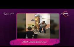 السفيرة عزيزة - مدرسة تستقبل تلاميذها بالأحضان