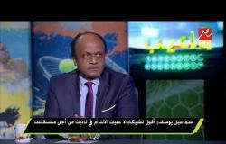إسماعيل يوسف : أمير مرتضي منصور يدافع عن الزمالك وفقا لما يراه ضد الهجوم الإعلامي