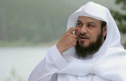 في أول ظهور له عقب فترة غياب... الداعية السعودي العريفي يثير الجدل (فيديو + صور)