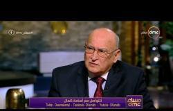 """مساء dmc - د. حسين منصور: أطراف منظومة سلامة الغذاء """" مستهلك متداول مراقب """" والمستهلك الأهم"""