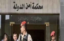 أمن الدولة الاردنية تصدر احكاما لمتهمي إرهاب ( تفاصيل )