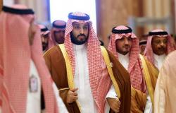 مشتاق للسعودية... صيني يوجه رسالة إلى محمد بن سلمان (فيديو)