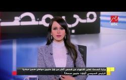 """المتحدث باسم وزارة الصحة يكشف أحدث تطورات مبادرة الرئيس السيسي """"100 مليون صحة"""" وموعد انتهائها"""