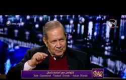 مساء dmc - السفير جمال بيومي | الاستثمار في الاستقرار شيء هام جدا وعقد المؤتمر بمصر انتصار دبلوماسي|