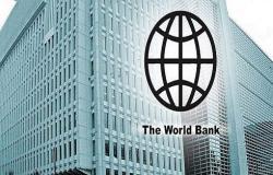 البنك الدولي: تعهدات مؤتمر مساعدة لبنان ما تزال قائمة