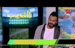 """سيد معوض مدافعاً عن إبراهيم سعيد بعد الهجوم عليه.. """"هو واحد من أهم المدافعين في تاريخ الكرة بمصر"""""""