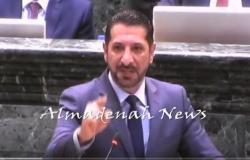 بالفيديو : رسالة محمد نوح إلى نتنياهو بسبب القدس والاقصى