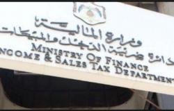 الضريبة: التبرعات لتسديد ديون الغارمات معفاة من ضريبة الدخل
