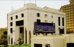 """""""الإفتاء المصرية"""" تحذر من 13 كتابا... الأكثر خطورة (فيديو)"""