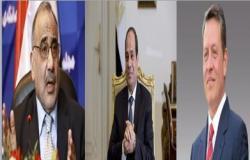 اليوم.. قمة ثلاثية بين السيسي والملك عبدالله وعبد المهدي بالقاهرة