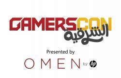 المملكة تستضيف البطولة العالمية للعبة Tekken 7