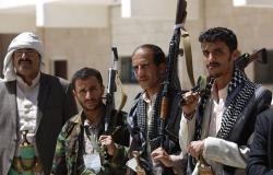 حكومة الحوثيين تدعو السعودية لإقامة علاقات أخوية تقوم على مبادئ حسن الجوار