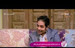 السفيرة عزيزة - د/ فادي مجدي يعقوب : حقن الفيلر في الوجه نتائجه افضل من حقن الدهون