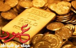 سعر الذهب اليوم الأحد 7 أبريل 2019 بالصاغة فى مصر