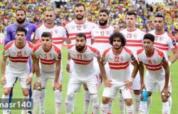موعد مباراة الزمالك والإسماعيلي بالدوري المصري والقنوات الناقلة لها