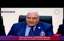 السفيرة عزيزة ( نهى عبد العزيز - شيرين عفت ) حلقة الأربعاء - 17 - 4 - 2019