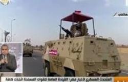 المتحدث العسكري للمصريين: «جاهزون لتأمينكم خلال الاستفتاء» (فيديو)