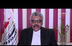 اليوم - حزب مستقبل وطن يدعو المصريين بالخارج للمشاركة بقوة في الاستفتاء على التعديلات الدستورية