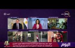 اليوم - داخل غرفة عمليات النيابة الادارية استعداداً لإنطلاق تصوييت المصريين على التعديلات الدستورية