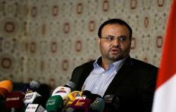 مسيرة في صنعاء تؤكد على الملاحقة القانونية للمشاركين في اغتيال الصماد بما فيهم أمريكا