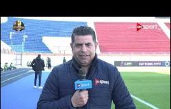 كواليس وأخبار ما قبل مباراة الإتحاد السكندري ومصر للمقاصة