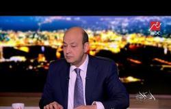 عمرو أديب: في أول يوم استفتاء.. المعارضة المصرية تعلن هزيمتها في التنسيق!