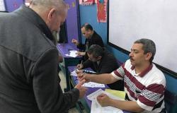 المصريون يتوافدون على لجان الاستفتاء للتصويت على التعديلات الدستورية