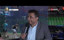 لقاء مع أشرف حنفي قبل مباراة أوليفيا سيلين وكاميل سيرم ببطولة الجونة الدولية المفتوحة للإسكواش 2019