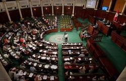 بسبب الخلافات البرلمانية... تعليق انتخاب الهيئة الدستورية العليا بتونس