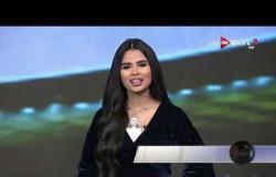 ستاد مصر - مباراة المقاولون العرب و الإنتاج الحربي - الجونة و طلائع الجيش| الحلقة الكاملة