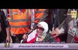 تغطية خاصة - المصريون بالخارج يواصلون الإدلاء بأصواتهم في الاستفتاء في يومها الثاني