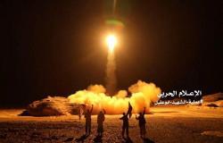 """اليمن ... """"أنصار الله"""" تعلن قصف معسكر للجيش بصاروخ باليستي قبالة جيزان"""
