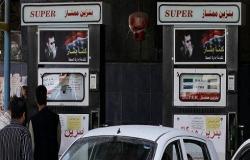 مقربو الأسد يحتكرون البنزين.. وقرار جديد يقلق السوريين