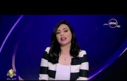 الأخبار - مداخلة ( السفير/ أسامة عبد الخالق ) سفير مصر بإثيوبيا بشأن الأستفتاء على الدستور بالخارج