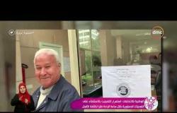 السفيرة عزيزة - المصريون يواصلون الإدلاء باصواتهم في ثاني ايام الاستفتاء على التعديلات الدستورية