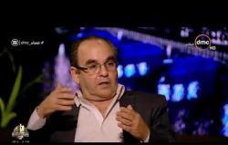 مساء dmc - إسحاق حنا | الجمعية المصرية للتنوير أهم هدف ندافع عنه هو مدنية الدولة |