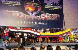 افتتاح الدورة السابعة من المهرجان الدولي للطبول بالقاهرة