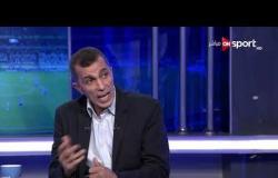 أسامة نبيه: الأقرب لحراسة مرمى المنتخب في كأس أمم أفريقيا سيكون بين أحمد ومحمد الشناوي