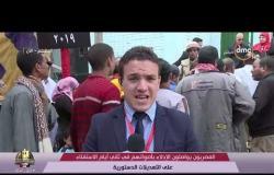 الأخبار - نقل صورة المواطنين بمختلف انحاء الجمهورية اثناء الإدلاء بأصواتهم في اليوم الثاني للإستفتاء