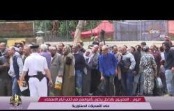 الأخبار - المصريون بالداخل يدلون بأصواتهم في ثاني أيام الاستفتاء على التعديلات الدستورية