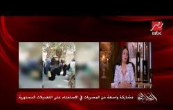 مايا مرسي رئيسة المجلس القومي للمرأة: من العدل مساعدة المرأة للوصول إلى مبدأ المساواة
