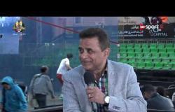 أشرف حنفي: ردود الأفعال العالمية حول بطولة الجونة رائعة