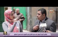 الأخبار -  مظاهر الفرحة تسيطر على لجان الاقتراع في التصويت على تعديل الدستور