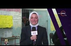 اليوم - ملايين المصريين أمام اللجان قبل ساعات من انتهاء التصويت على استفتاء التعديلات الدستورية