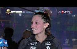 """لقاء """"كاميل سيرمي"""" بعد فوزها على """"تيسني إيفانز و تأهلها لدور الـ 8"""